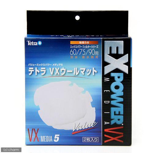 激安超特価 テトラ 高額売筋 VXウールマット MEDIA5 ろ材 バリューエックスフィルター用 物理
