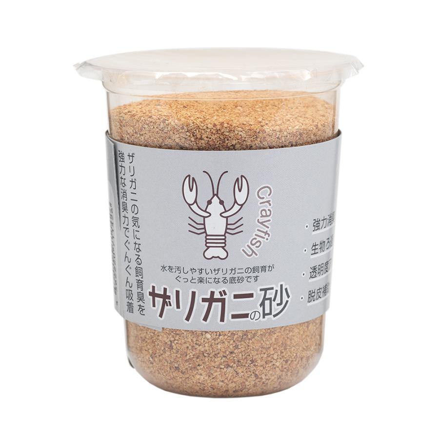 ザリガニの砂 400g 飼育 即納最大半額 公式通販