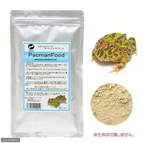 Pacman Food パックマンフード 4oz 送料無料限定セール中 安い 激安 プチプラ 高品質 エサ 113.4g 餌 カエル用
