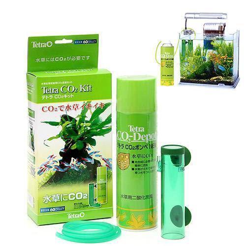 テトラ CO2キット CO2フルセット 出荷 日本製
