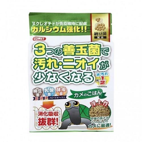 コメット カメのごはん 納豆菌配合 おトク 付与 餌 エサ 450g
