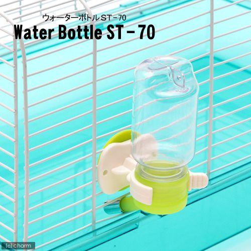 マルカン メーカー直売 ウオーターボトル ご注文で当日配送 ST−70 ハムスター 給水器