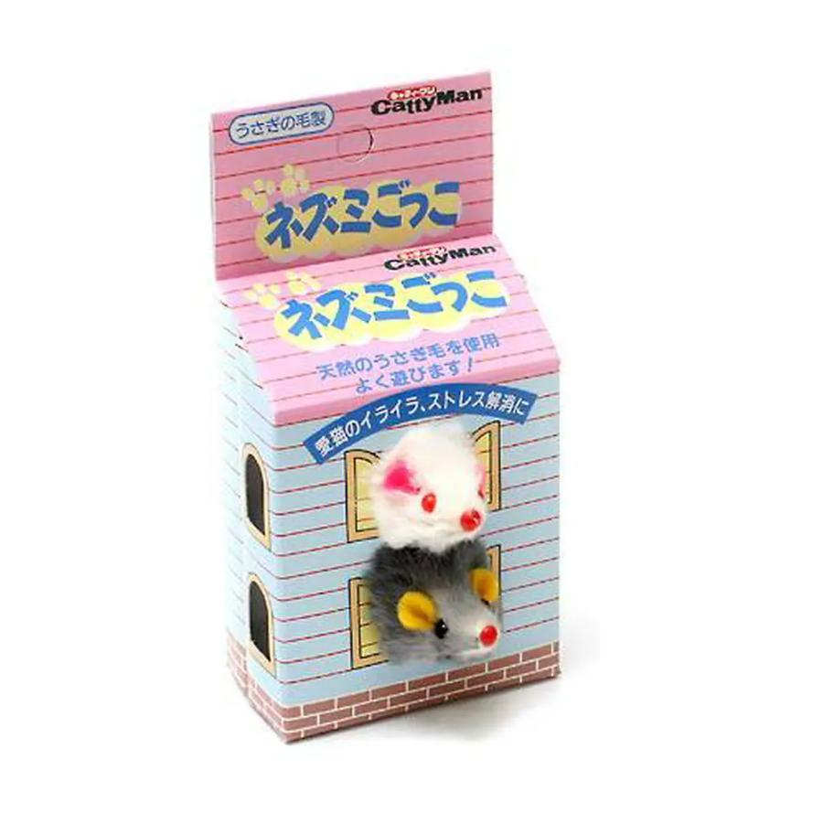 キャティーマン おすすめ特集 ネズミごっこ 2匹 入 ねずみ 猫用おもちゃ 猫 国内正規総代理店アイテム ドギーマン