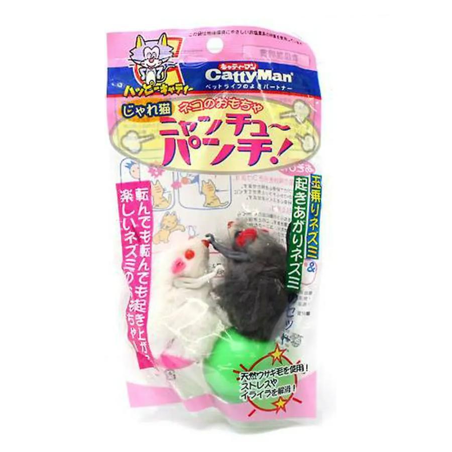 キャティーマン じゃれ猫 ニャンチューパンチ 2匹 手数料無料 入 猫 猫用おもちゃ 公式サイト おきあがりこぼし ドギーマン