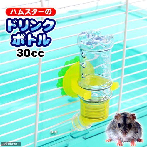 ミニアニマン [再販ご予約限定送料無料] ハムスターのドリンクボトル 30cc 絶品 ドギーマン 給水器
