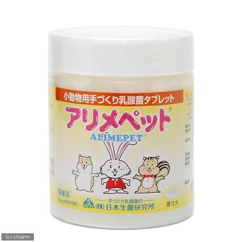誕生日プレゼント アリメペット 小動物用 300g 低価格