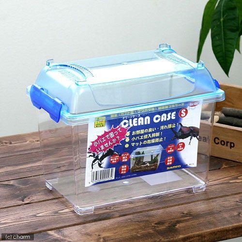 三晃商会 SANKO CLEAN CASE 出群 クリーンケース 235×155×185mm プラケース 開催中 S 飼育容器 虫かご