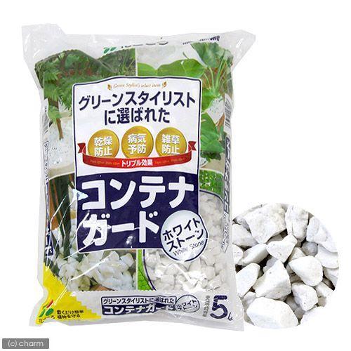 コンテナガード ☆正規品新品未使用品 授与 ホワイトストーン 5L