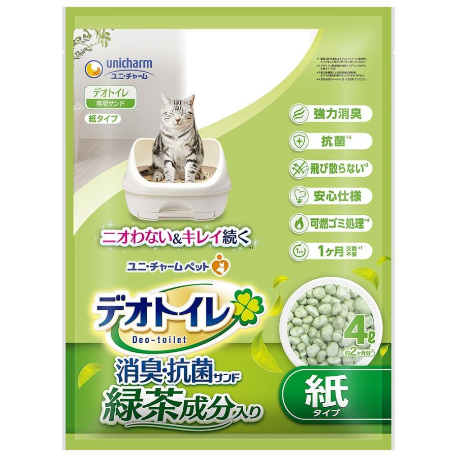 デオトイレ 砂 取りかえ専用 当店は最高な サービスを提供します 飛び散らない緑茶 お一人様8点限り 日本最大級の品揃え 消臭サンド 4L