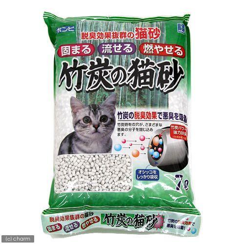 猫砂 お一人様5点限り 竹炭の猫砂 7L 期間限定お試し価格 流せる 固まる 燃やせる 贈り物