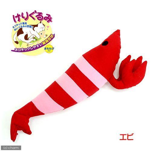 ペティオ けりぐるみ エビ 猫 ぬいぐるみ 限定品 人気ブレゼント 猫用おもちゃ