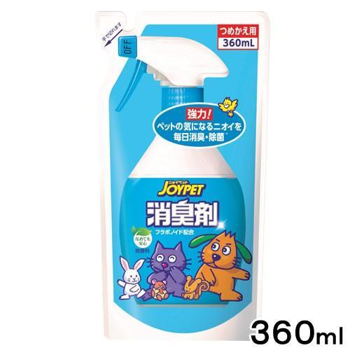 ジョイペット 液体消臭剤 360ml 早割クーポン お洒落 詰替え