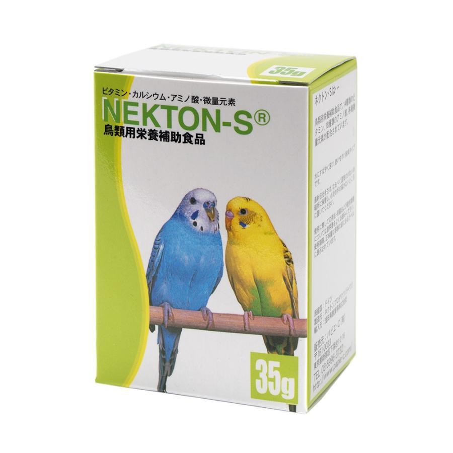 ネクトン ご予約品 贈り物 S 35g NEKTON−S