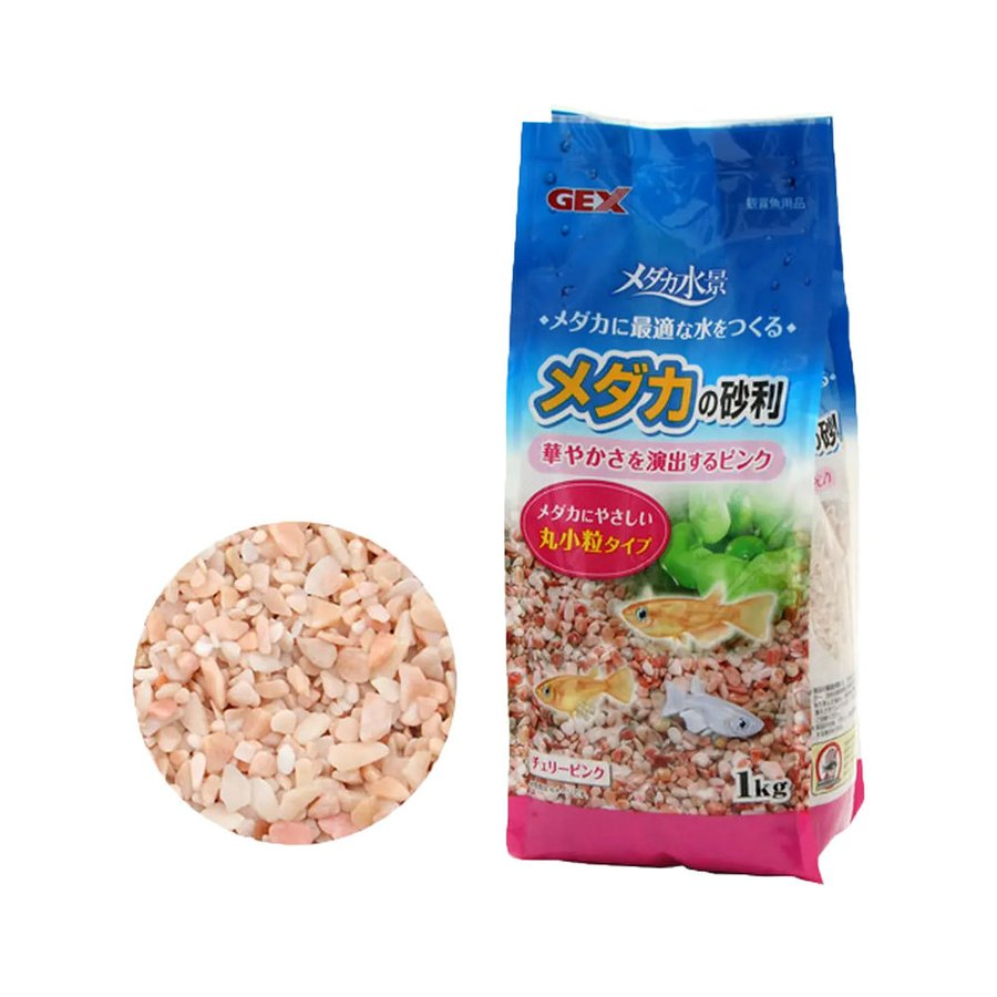 GEX セール開催中最短即日発送 メダカの砂利 超目玉 チェリーピンク 1kg ジェックス