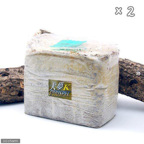 冷蔵 販売 菌糸ブロック 大夢K バースデー 記念日 ギフト 贈物 お勧め 通販 プロスペック カワラ ブロック 別途クール手数料 2個 4250cc 常温商品同梱不可