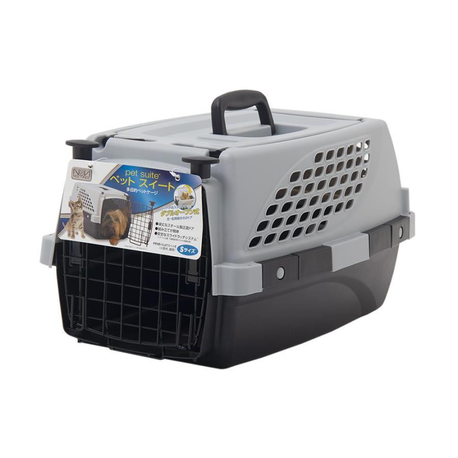 ペットスイート S グレー 犬 猫 うさぎ 激安通販販売 キャリーバッグ お一人様3点限り キャリーケース 4.5kgまで セールSALE%OFF クレート