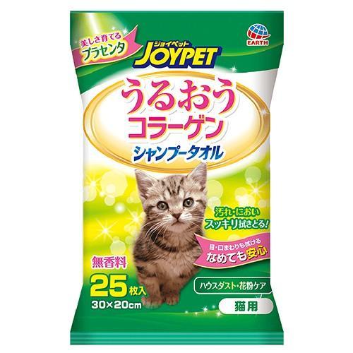 日本産 ストアー ハッピーペット うるおうコラーゲン シャンプータオル 猫用 25枚
