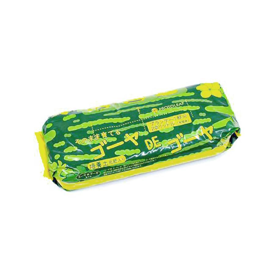 アウトレット品 緑のカーテン ゴーヤDEゴーヤ 培養土 20L 訳あり 値下げ 送料無料カード決済可能 お一人様4点限り