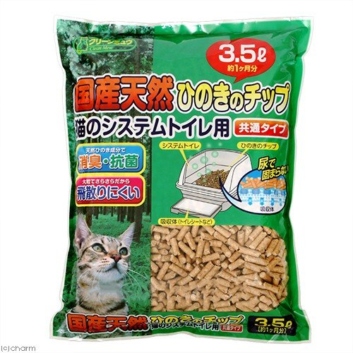 猫砂 クリーンミュウ 市場 木製 出色 国産天然ひのきのチップ お一人様8点限り ひのき 燃やせる 3.5L