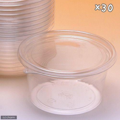 プリンカップ 日本 大 約440ml×30個 高級な DT129−500MTC カブトムシ クワガタ 幼虫 卵 繁殖