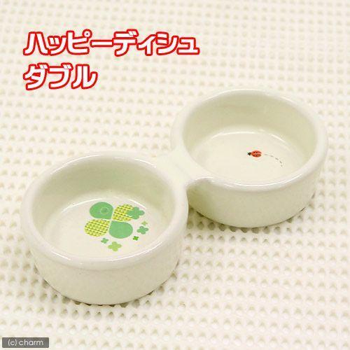 三晃商会 SANKO ハッピーディッシュ ダブル 激安通販専門店 お歳暮
