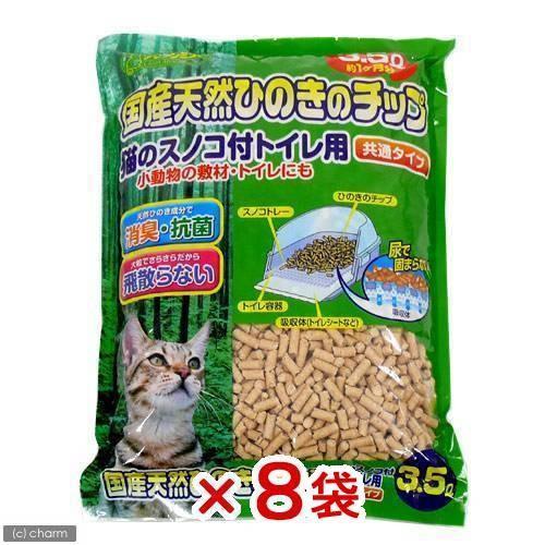 猫砂 クリーンミュウ 木製 新作アイテム毎日更新 国産天然ひのきのチップ 3.5L お一人様1点限り ひのき 予約販売 8袋入 燃やせる