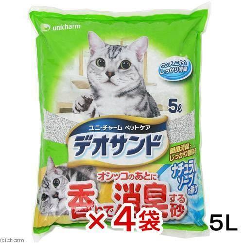 猫砂 オシッコのあとに香りで消臭する砂 ナチュラルソープの香り 4袋入り 5L お一人様1点限り 激安 激安特価 送料無料 豪華な