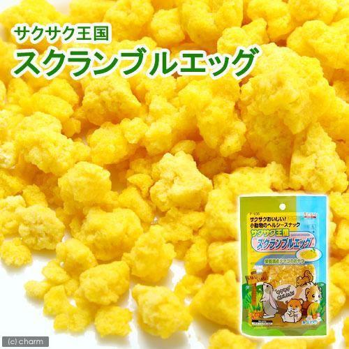 日本正規代理店品 スドー 格安激安 サクサク王国 スクランブルエッグ