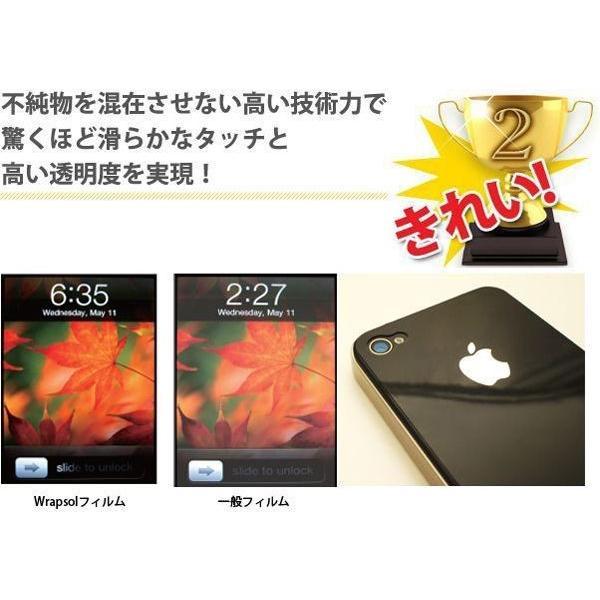 Wrapsol ラプソル 衝撃吸収フィルム 360°保護タイプ iPhone12 iPhone 12 mini PRO iPhone11 11 PRO XR 衝撃吸収 衝撃 吸収 フィルム 保護フィルム|changing-my-life|03