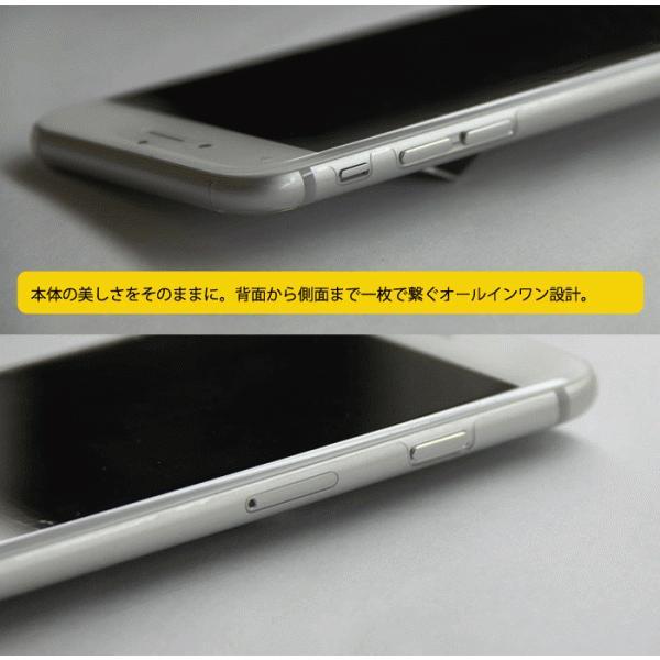 Wrapsol ラプソル 衝撃吸収フィルム 360°保護タイプ iPhone12 iPhone 12 mini PRO iPhone11 11 PRO XR 衝撃吸収 衝撃 吸収 フィルム 保護フィルム|changing-my-life|06