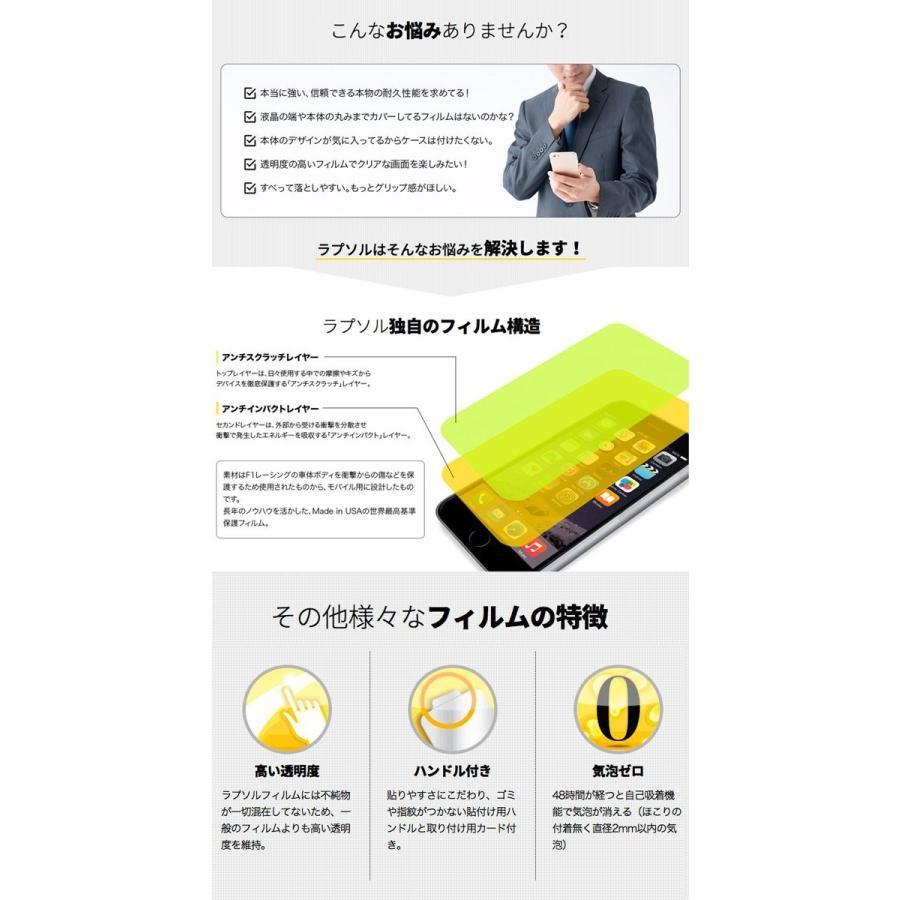 Wrapsol ラプソル 衝撃吸収フィルム 360°保護タイプ iPhone12 iPhone 12 mini PRO iPhone11 11 PRO XR 衝撃吸収 衝撃 吸収 フィルム 保護フィルム|changing-my-life|07