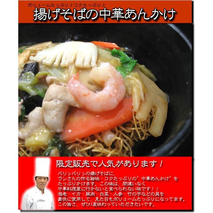 あす着く 冷凍食品 中華 中華セット 惣菜 福袋 2021 お取り寄せグルメ 中華惣菜 送料無料 レトルト食品 人気中華料理ランキング福袋|chanova|10