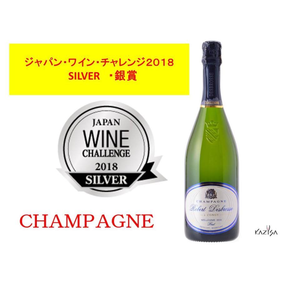 シャンパン ロベール デブロス ミレジム 2010年 750ml12%VOL  辛口 箱無し |chanpanwain