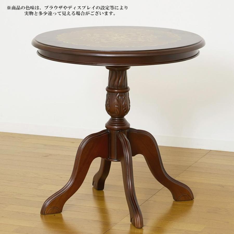 マルシェ テーブル 28566(代引・同梱不可)