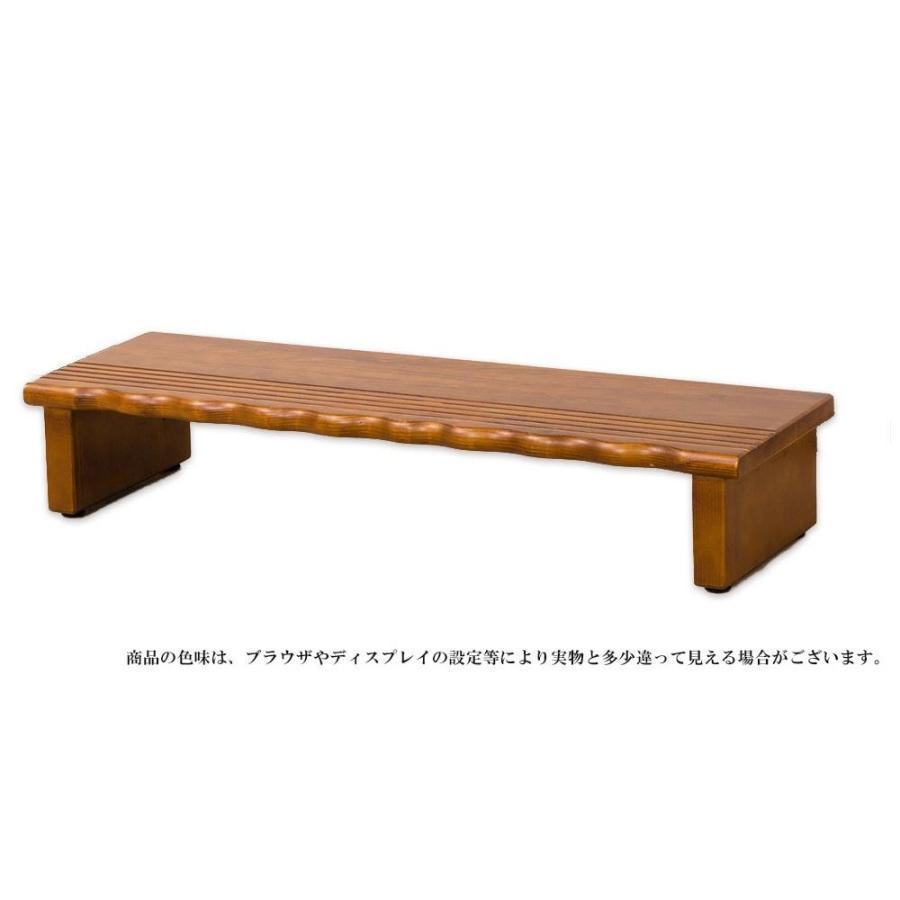 天然木 天然木 玄関台90 4224(代引・同梱不可)