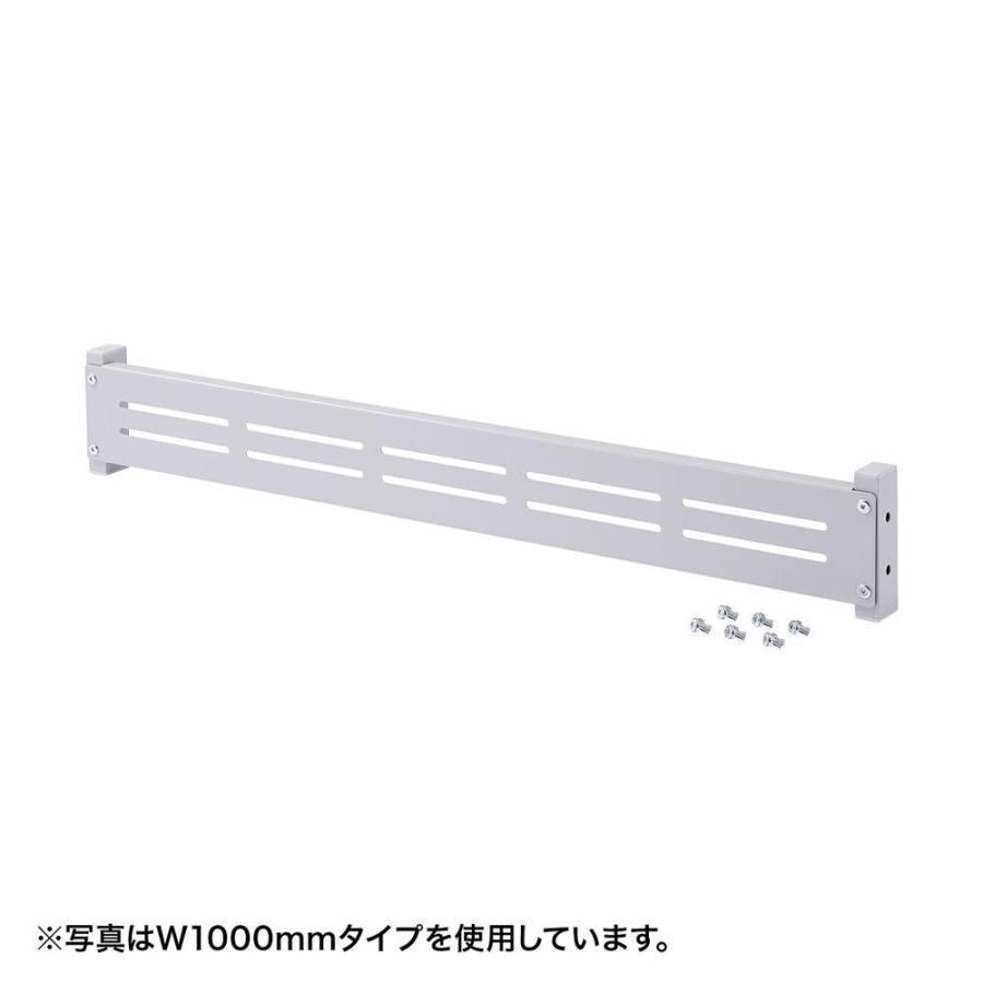 サンワサプライ eラック eラック モニター用バー(W800) ER-80MB(代引・同梱不可)