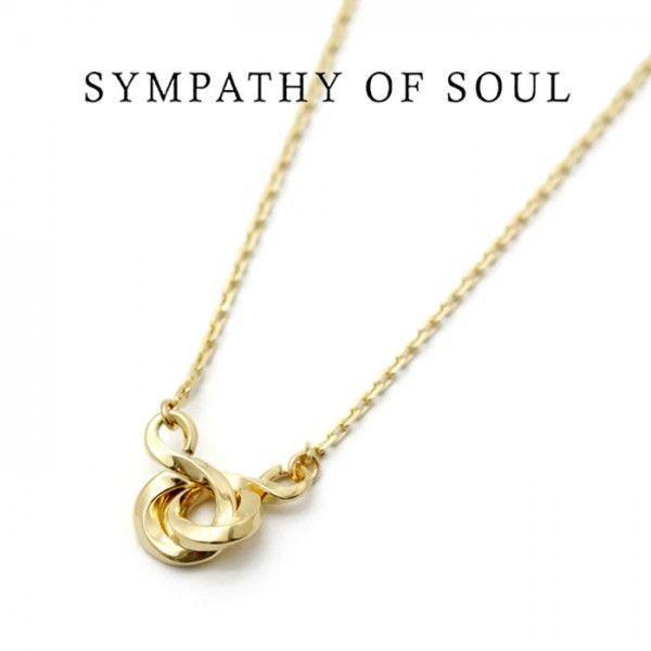 ファッションの シンパシーオブソウル ネックレス K18 ゴールド SYMPATHY OF SOUL Double S Necklace,K18 Yellow Gold ダブルエスネックレス, Lait Nature b3fd2263