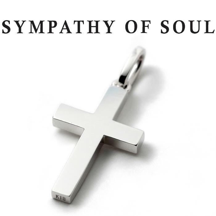 シンパシーオブソウル ネックレス SYMPATHY OF SOUL Simple Cross Pendant Medium K18WG シンプル クロス ペンダント ミディアム K18 ホワイトゴールド