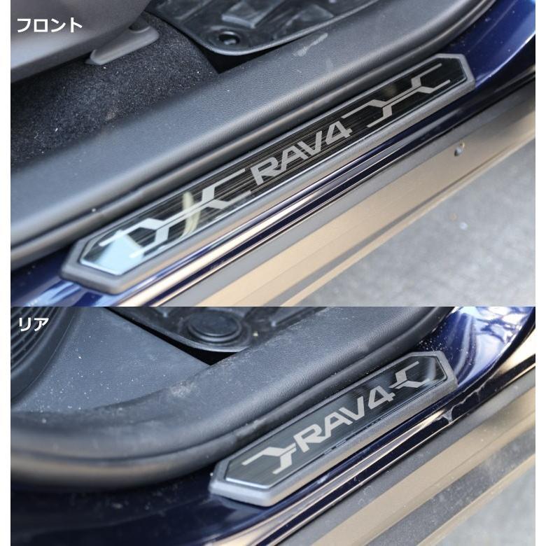 コリンズプラス トヨタ (TOYOTA) RAV4 50系 MXAA52 MXAA54 スカッフプレート サイドステップ ガーニッシュ フロント/リア パーツ アクセサリー|chari-o|05