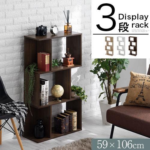 ラック 本棚 流行のアイテム オープンシェルフ おしゃれ 収納棚 木製 シェルフ 大容量 低価格 間仕切り 3段 オープン リビング 子供部屋 衝立 ディスプレイ パーテーション