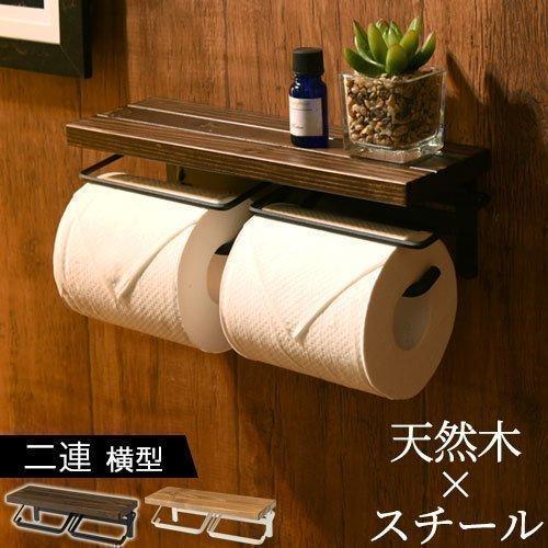 トイレ収納 スリム 壁付け トイレットペーパーホルダー 2連 棚 ペーパーホルダー トイレ 木 おしゃれ 無垢材 店舗 天板 ウッド 店 割り引き 紙巻器 販売実績No.1 オフィス