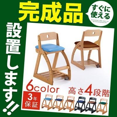 【完成品】【開梱設置サービス付き】 【完成品】【開梱設置サービス付き】 木製スクエアチェア 椅子 足置き付き 木製イス デスクいす 勉強チェア 3年保証付き