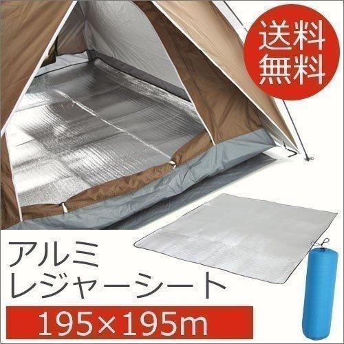 毎日激安特売で 営業中です レジャーシート 195×195 大きい テント マット キャンプ用品 アウトドア おしゃれ 遠足 おすすめ アルミマット 新入荷 流行 ピクニック 厚手 シート フェス 人気