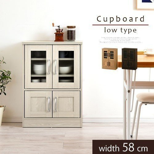 日本最大級の品揃え 食器棚 おしゃれ ロータイプ 引き出し 収納 キッチンボード 約 内祝い 家具 カップボード 60cm幅 モダン 目隠し キッチン