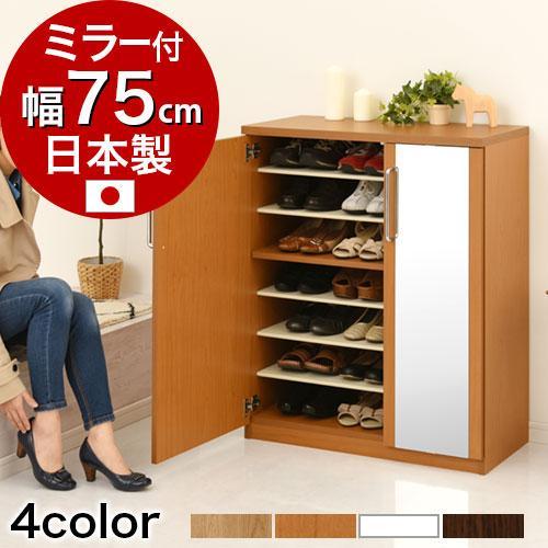 下駄箱 鏡付き 超人気 おしゃれ シューズボックス 収納 スリム 大容量 靴箱 ロータイプ 日本製 北欧 情熱セール 取っ手付き 省スペース 玄関収納 棚 くつ入れ コンパクト
