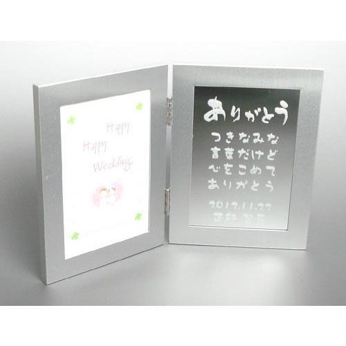 結婚式 両親プレゼント 名入れ 写真立て ブックタイプS ...