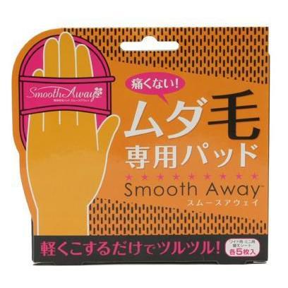 素数株式会社 Smooth Away 爆売りセール開催中 ムダ毛専用パッド 買取 スムースアウェイ 4560182820811