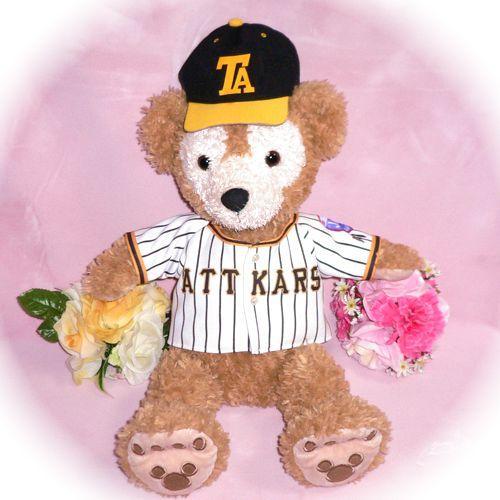ぬいぐるみ ダッフィーコスチューム Sサイズ用 ATTKARSユニフォーム風衣装 少年野球