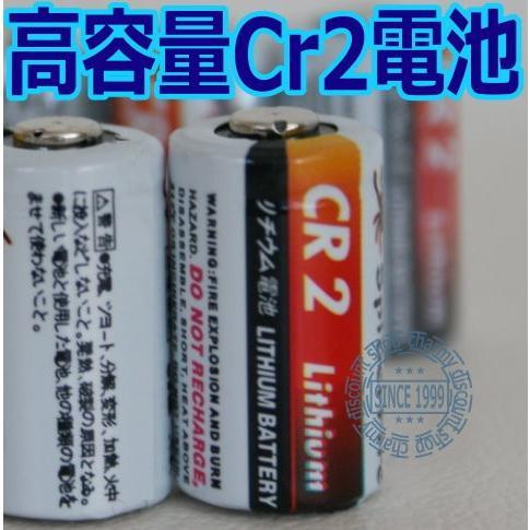 《週末限定タイムセール》 オンラインショップ 4P入 高容量カメラ用リチウム電池CR2 チェキ メール便