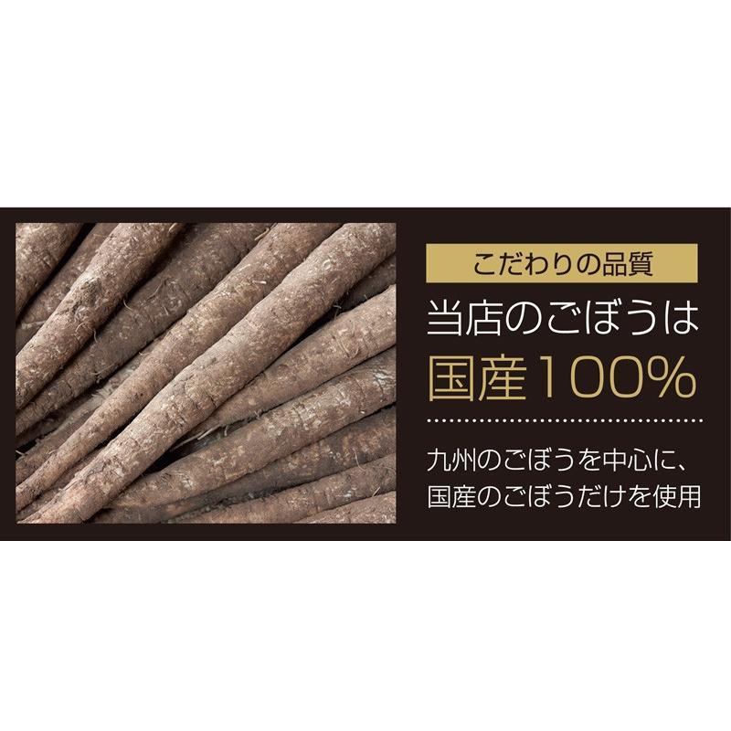 ごぼう茶 国産ごぼう茶ティーバッグ 40包セット ネコポス便 送料無料 ゴボウ茶 牛蒡茶|chashoan|13